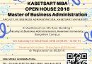 KASETSART MBA OPEN HOUSE 2018