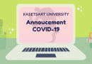 Kasetsart University Annoucement COVID-19